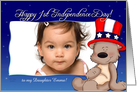 Patriotic Teddy - Baby's 1st Independence Day - for Daughter Emma card