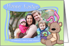 Easter Bunny Teddy Bear -Somebunny's favorite Great Grandma card
