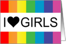 i heart girls card