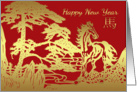 Chinese New Year Greeting Card Year Of The Horse card