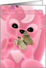 Happy Birthday cute skunk pink 7th, 7th birthday Greeting Card