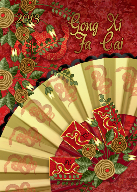 Buy animated e greeting cards - Gong Xi Fa Cai Chinese New Year Year Of The Snake 2013 Fan card