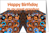 Great Grandson Birthday Greeting with Huge Gift Boxes card
