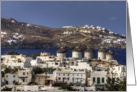 Mykonos Windmills, Greece - Blank Note Card