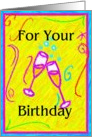 For Your Birthday card