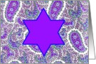 Paisley Star of David Blank card