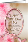 Birthday - Secret Pal - Pink Delicate Flowers - Oval Inset card