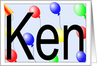 Ken's Birthday Invitation, Party Balloons card