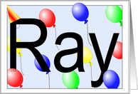 Ray's Birthday Invitation, Party Balloons card