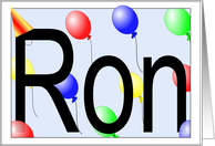 Ron's Birthday Invitation, Party Balloons card