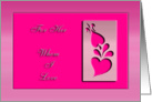 for her whom I love, decorative cut-out silhouette look, ornamental style, card