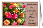 Birthday In Remembrance, Our mom card
