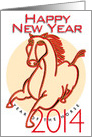 2014 Year of the Horse card
