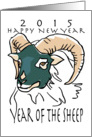 2015 Year of the Sheep card