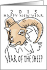 2015 Happy New Years Year of the Sheep card