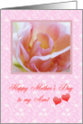 Happy Mother's Day - Aunt card