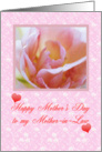 Mother's Day. Mother-in-Law. Pink flower card