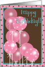 polka-a-dot birthay card