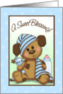 Cute baby boy shower invitation card
