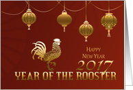 Chinese New Year 2017-Year of the Rooster- Chinese Lanterns card