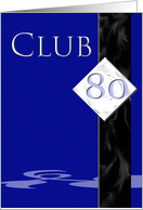Club 80 Blue card