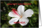 Happy Birthday, Mother, White Hibiscus card