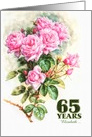 Custom 65th Birthday Vintage Rose Garden card