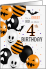 4th Birthday on Halloween Black Cat and Pumpkins card