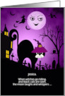 Custom Name Halloween Laughing Moon and Black Cat card
