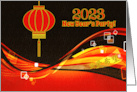 Chinese New Year's Party Invitation 2015 Lantern in Red and Gold card