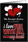 for Wife on Valentine's Day Love Birds Cheetah Print - Custom card