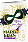Birthday on Mardi Gras - Violet - Gold and Green Mask card