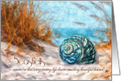 Sympathy - Seashell on the Beach Watercolor card