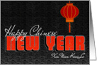 Chinese New Year in Red, Black and Gold card