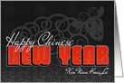Chinese New Year | Year of the Sheep - Ram in Red and Black card