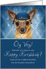 Hanukkah - Funny Chihuahua in a Yarmulke card