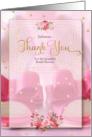 Bridal Shower Thank You - Pink and White Cheetah Print card