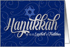 Hanukkah with Star of David in Blue and Silver Swirls card
