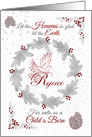 Rejoice for Unto us a Child is Born Silver and Red Religious card