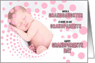 for Grandparents to Be on Grandparents Day Baby Girl in Pink card