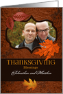 Custom Thanksgiving Rich Browns and Autumn Leaves card