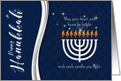 Happy Hanukkah Menorah Festival of Lights card