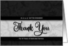 Employee Anniversary Custom Classic Black Damask card