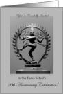 Nataraja Themed 20th Anniversary Dance School Invitation card