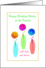 To My Sister Triplets, Happy Birthday, With Hugs and Kisses card