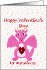 Happy Valentine's Day for Niece, Pink Dragon card