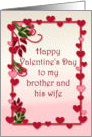 Valentine for Brother and Wife, hearts and roses card