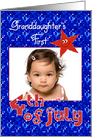 First 4th of July Smiley Star for Granddaughter Photo Card