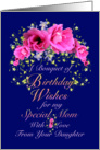 Mom Birthday Wishes from Daughter Pink Bouquet card