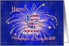 Daughter and Son-in-law - Happy 4th of July Fireworks card